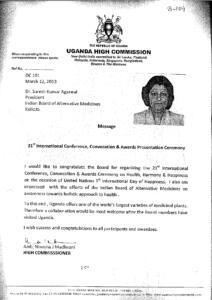 AMB. NIMISHA J MADHVANI, UGANDA HIGH COMMISSION