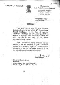 ANWARUL HAQUE,MINISTER OF STATE,ENGINEERING DEPARTMENT,WEST BENGAL