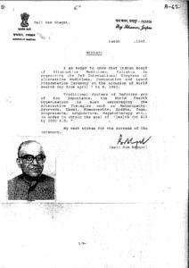 BALI RAM BHAGAT, GOVERNOR ,RAJASTHAN
