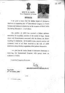BHAIRON SINGH SHEKHAWAT VICE PRESIDENT OF INDIA