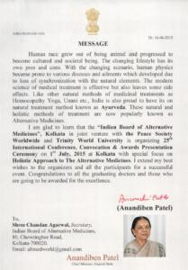CM (Gujarat) Letter