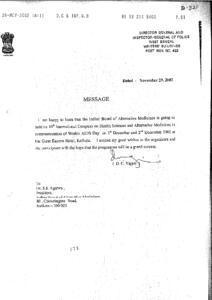 D.C. VAJPAIE,DIRECTOR GENERAL OF POLICE,WEST BENGAL