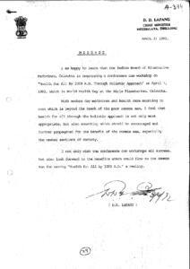 D.D. LAPANG CHIEF MINISTER MEGHALAYA, SHILONG