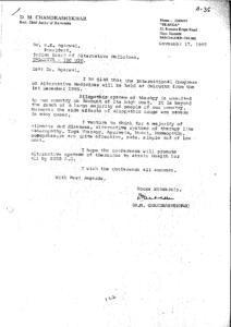 D.M. CHANDRASHEKHAR, RETD. CHIEF JUSTICE OF KARNATAKA