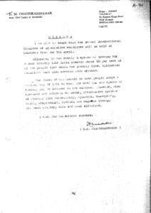 D.M. CHANDRASHEKHAR, RETD. CHIEF JUSTICE OF KARNATAKA (2)