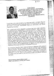 DATUK NAIMAN ASHAKLI MOHAMMAD,HIGH COMMISSIONER,MALAYSIA TO INDIA