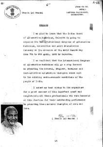 DHANIK LAL MANDAL, GOVERNOR OF HARYANA,