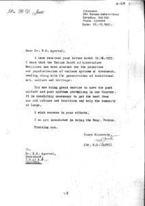 DR. B.D.JATTI,1995