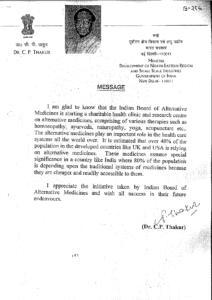 DR. C.P. THAKUR,MINISTER, VDEVELOPMENT OF NORTH EASTERN REGION,INDIA