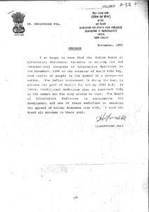 DR. DEBIPRASAD PAL,MINISTER OF STATE FOR FINANCE,INDIA,NEW DELHI