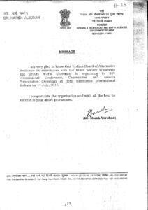 DR. HARSH VARDHAN,MINISTER OF SCIENCE  TECHNOLOGY,GOVT.OF INDIA