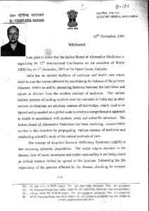 DR. YOGENDRA NARAIN,SECRETARY GENERAL RAJYA SABHA,2005,