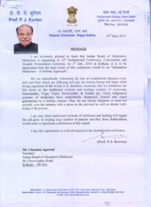 Deputy Chairman, Rajya Sabha