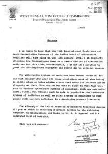 JUSTICE K. M. YUSUF, CHAIRMAN MINORITIES COMMISSION,WEST BENGAL