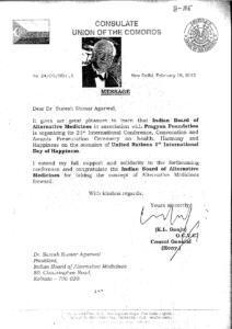 K.L.GANJU,HONY. CONSUL GENERAL,COMOROS,NEW DELHI