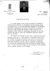K.L.LIANCHIA, HEALTH MINISTER, MIZORAM