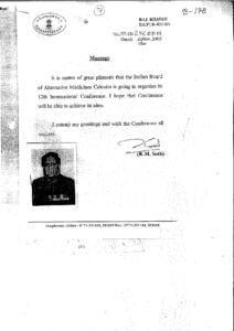 K.M.SETH,GOVERNOR OF CHATTISGARH
