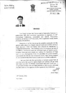 KARAN RIJIJU,MINISTER OF STATE FOR HOME AFFAIRS,GOVT.OF INDIA
