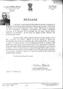 LT.GEN.NIRBHAY SHARMA,GOVERNOR OF MIZORAM