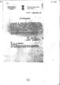 MAMATA BANERJEE MEMBER OF PARLIAMENT, LOKSABHA