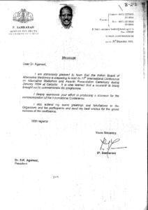P.SANKARAN, MINISTER OF HEALTH,GOVT. OF KERALA