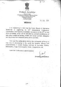 PRAKASH JAVEDKAR,MINISTER OF STATE,INFORMATION  BROADCASTING,GOVT. OF INDIA