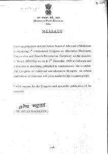 PRAMOD MAHAJAN, MINISTER OF WATER RESOURCES,INDIA