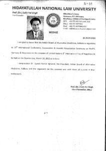 PROF.DR.SUKHPAL SINGH,VICE CHANCELLOR,HNLU,