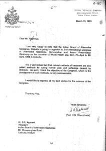 PROF. H.N. DHAUBHADEL, AMBASSADOR,ROYAL NEPALESE EMBASSY NEW DELHI
