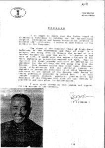 P R KYNDIAH,GOVERNOR OF MIZORAM