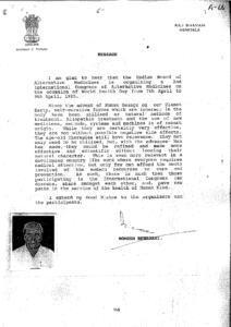 ROMESH BHANDARI,GOVERNOR OF TRIPURA