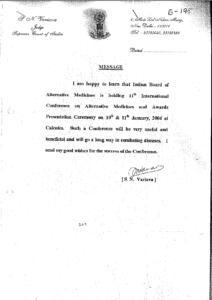 S.N.NARIAVE,JUDGE SUPREME COURT OF INDIA,2004