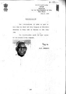 S. K. SHERIF, VICE PRESIDENT OF INDIA