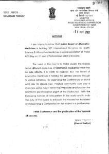 SHARAD YADAV,MINISTER CONSUMER AFFAIRS,GOVT.OF INDIA