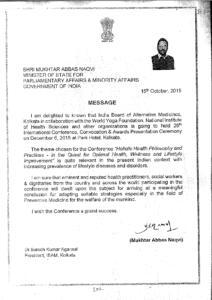 SHRI MUQTAR ABBAS NAQVI,MINISTER OF STATE,FOR PARLIAMENTARY AFFAIRS,GOVT. OF INDIA