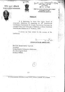 SISHIR KUMAR ADHIKARI,MINISTER OF STATE,RURAL AREA,GOVT. OF WEST BENGAL