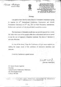 SUBRATA MUKHERJEE,MINISTER IN CHARGE,PUBLIC HEALTHENGINEERING DPT.GOVT.OF WB