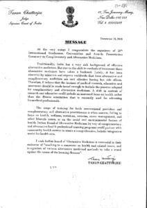 TARUN CHATTERJEE, JUDGE SUPREME COURT OF INDIA