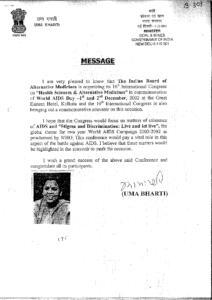 UMA BHARTI,MINISTER OF COAL MINES,GOVT. OF INDIA