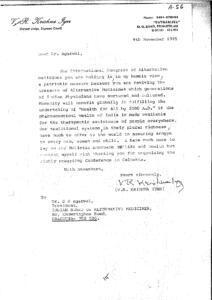 V.R.KRISHNA IYER, FORMER JUDGE, SUPREME COURT