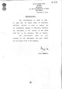 VICE PRESIDENT OF INDIA,1993