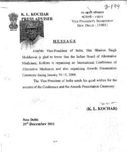VICE PRESIDENT OF INDIA,2003