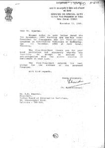 VICE PRESIDENT OF INDIA, 1993
